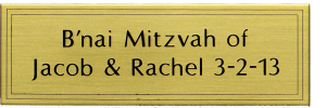 "Large Satin Brass Rectangular Name Plate with Square Corners, Adhesive and Decorative Lines, .032"" Thick"